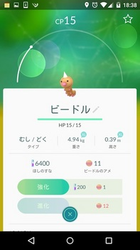 Pokemon013.jpg