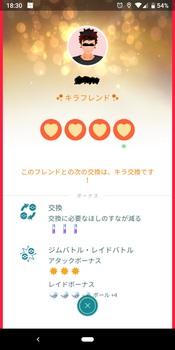 Screenshot (2019_06_01 18_30_56).jpg